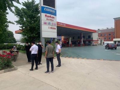 为园博  旅发助力  复兴区商务局组织加油站现场观摩