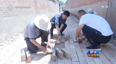 肥乡区前大移庄村:推进街巷硬化工程 提升村民幸福指数