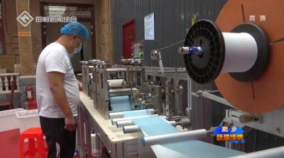 肥乡:防疫物资企业假期不休忙生产