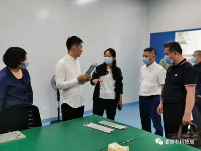 邯郸市科学技术局赴北京开展招商引智对接活动