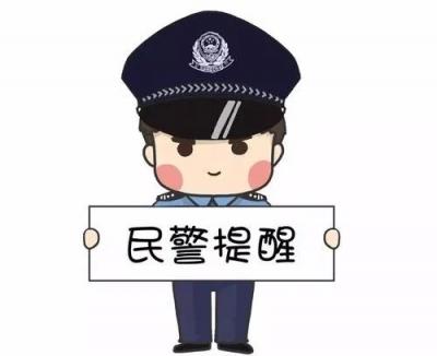 @邯郸人 中央和国家机关来访接待场所继续关闭 如何反映问题?都在这里
