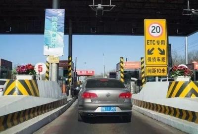 """""""五一""""小长假,邯郸交通运输平稳有序"""