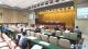 邯郸V视|高宏志在九届市委第八轮巡察动员部署会上强调 以更高政治站位更严工作标准更实工作作风 全力推动新时代巡察工作高质量发展