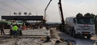 邯郸这个收费站改扩建6月底要完工了!