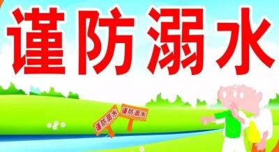 邯郸市教育局最新通知来了