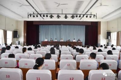 邯郸市委宣布邯郸科技职业学院、邯郸幼儿师范高等专科学校党委主要领导任职的决定