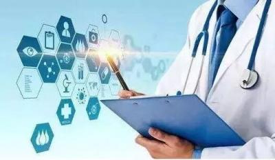 好消息!河北省大病专项救治病种将增至30个