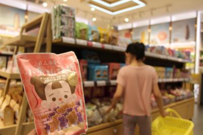 中国首个儿童零食标准出炉!教你如何放心选零食