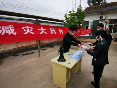 """邯郸""""惠民帮帮团""""防灾减灾宣传服务队进农村"""
