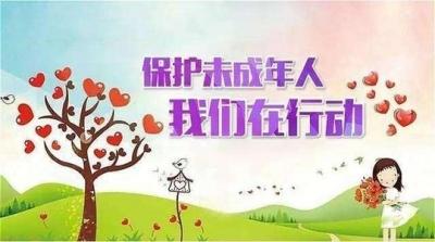 河北省将建侵害未成年人案件强制报告和入职查询制度