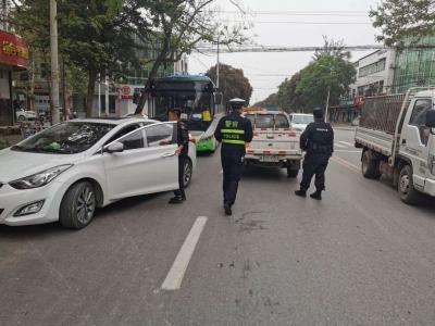 馆陶:严厉整治乱停车现象