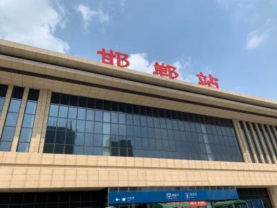 5月5号 邯郸火车站迎来春节后首个客流高峰
