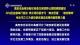 """高宏志赴雄安新区检查北部郊野公园邯郸园建设 并与田金昌举行座谈 表示将积极学习""""雄安质量""""""""雄安精神"""" 举全市之力为雄安新区建设发展贡献邯郸力量"""