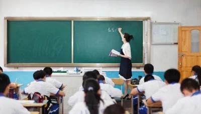 四部门发文!2020年中小学幼儿园教师公开招聘通知来了