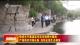 樊成華開展滏陽河巡河調研時強調 嚴格落實河湖長製 加快全域生態修複