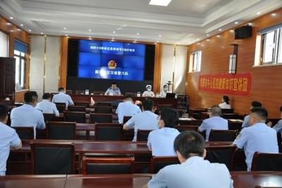 民警开展知识培训 提高应急救援能力