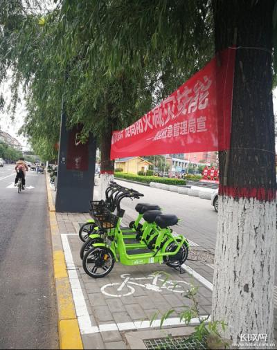 邯郸首批智能共享电单车落户魏县