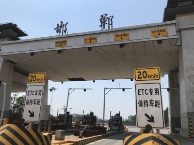 五一假期结束 高速公路今起收费
