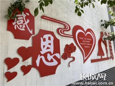 """【奋力夺取""""双胜利""""·记者走基层""""】乡村美颜入画来 永年区农村人居环境整治概况"""
