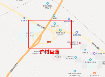 邯郸又一交通项目主体工程完工