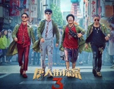 电影院要开门了!原定春节档的电影你最期待哪部?