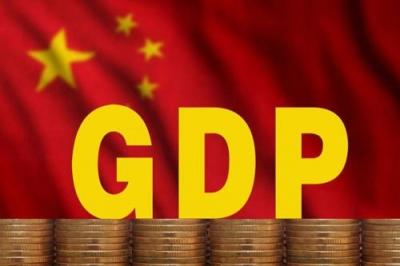 GDP增速不设具体目标,有何原因?有何用意?