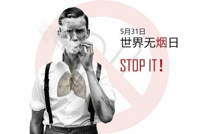 河北省疾控中心:电子烟的危害并不比卷烟小