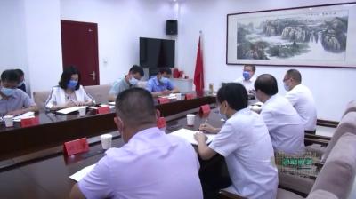 邯郸V视|我市召开加强对上报告反馈宣传推介工作调度会