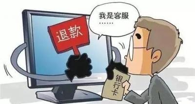 轻信双倍赔偿,邯郸一女子竟被骗8千,负债15万...