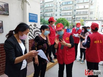 """邯郸:""""学习强国""""进社区 党员群众齐参与"""