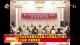 河北省代表团审议全国人大常委会工作报告 王东峰 许勤等发言
