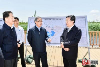 胡春华在河北省和北京市调研雄安新区供水保障和华北地下水超采治理工作