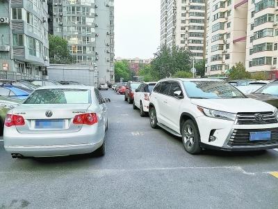 《北京市物业管理条例》厘清权责,市民呼吁严格执法 有些小区生命通道还是不通