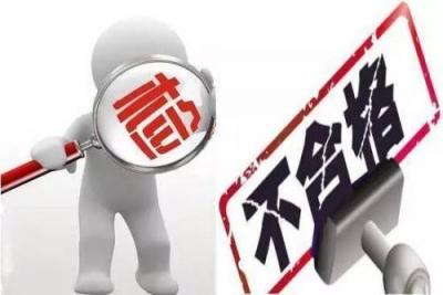 @邯郸家长注意 这些儿童服装和学生用具不合格
