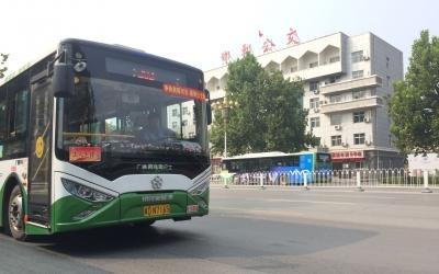 邯郸公交两条线路优化调整、一条线路恢复运营