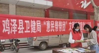 """鸡泽县""""惠民帮帮团""""为群众带来精神食粮"""