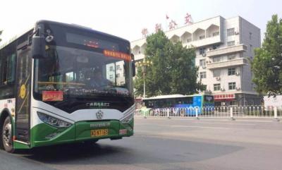 邯鄲公交站點更名告示