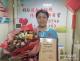 臨漳縣首例女性誌願者捐獻造血幹細胞