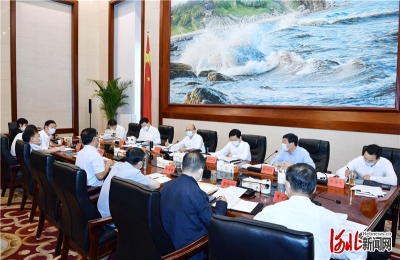 许勤主持召开省推进华北地下水超采综合治理行动领导小组会议