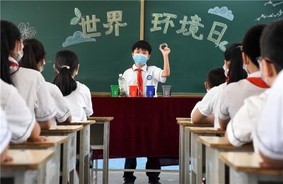 迎接世界環境日