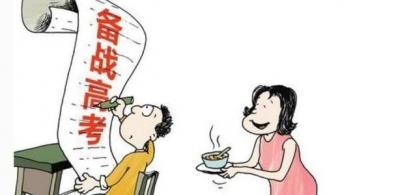 疫情期間居家學習,考生備考飲食攻略請查收!