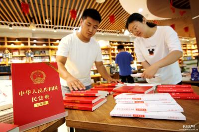 河北永年:《民法典》上架销售