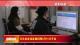 河北省首場直播招聘6月15日開啟