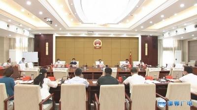 邯郸V视 市政府食品安全委员会全体会议召开 张维亮出席会议并讲话