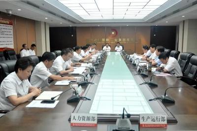 冀中能源集团最新工作进展