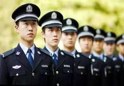 报考公安院校同学请注意!河北省公安厅发布最新公告