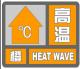 邯郸发布首个高温橙色警 最高气温可达37℃