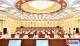 王東峰主持召開省委理論學習中心組學習會議