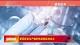 新冠疫苗生產臨時性應急標準出台
