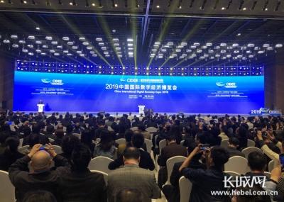 [政策面对面]打造产业新高地 引导数字经济和实体经济深度融合